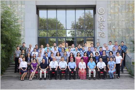 北京大学法学院 广西法院综合能力提升研修班 成功举办 -北京大学法学